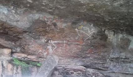 Wandmalerei aus einer Schule der früheren Aboriginals